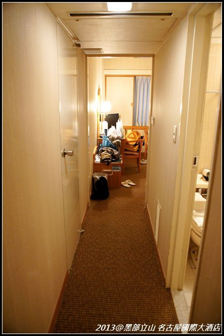 【2013黑部立山】Day4。名古屋國際大酒店(名古屋国際ホテル) (6).jpg