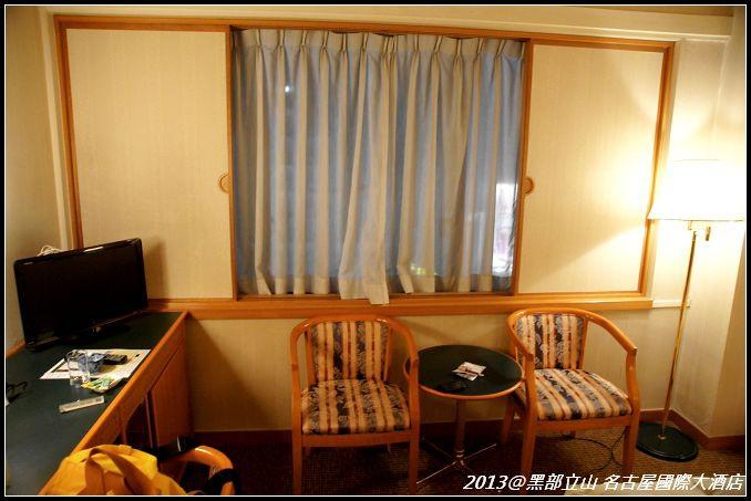 【2013黑部立山】Day4。名古屋國際大酒店(名古屋国際ホテル) (3).jpg