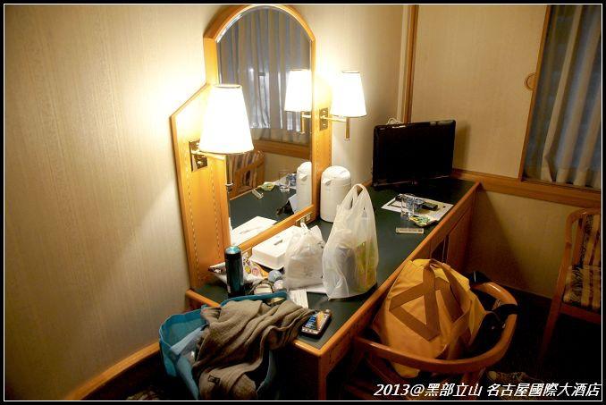 【2013黑部立山】Day4。名古屋國際大酒店(名古屋国際ホテル) (4).jpg