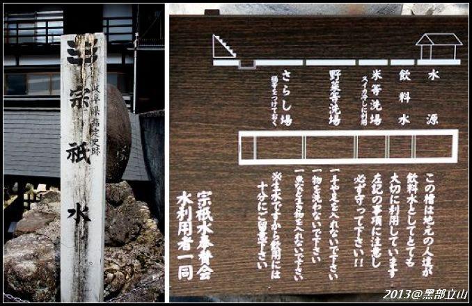 【2013黑部立山】Day5。郡上八幡、東茶屋街、金澤兼六園 (6).jpg