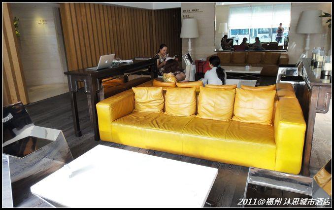 【中國福州】五星級沐思城市酒店 (3).jpg