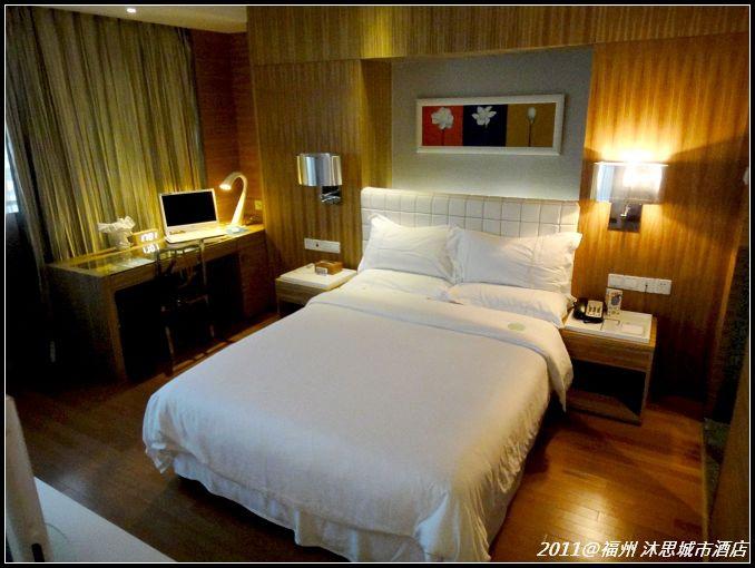【中國福州】五星級沐思城市酒店 (11).jpg
