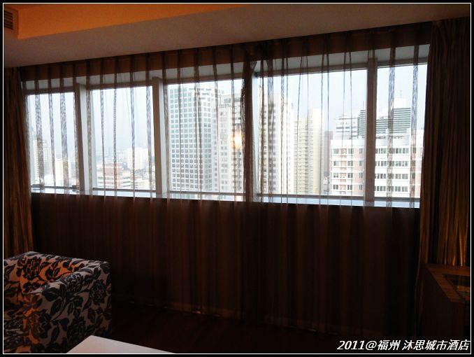 【中國福州】五星級沐思城市酒店 (14).jpg