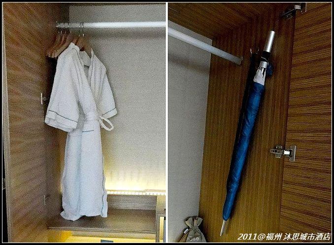 【中國福州】五星級沐思城市酒店 (19).jpg