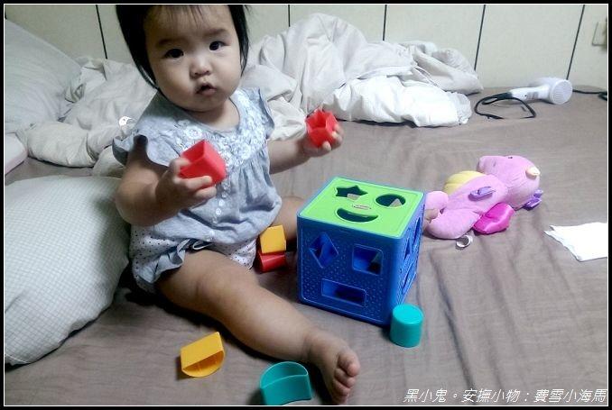 寶寶安撫小物。費雪聲光小海馬 (5).jpg