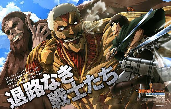 yande.re 396421 sample eren_jaeger male oosugi_naohiro shingeki_no_kyojin sword