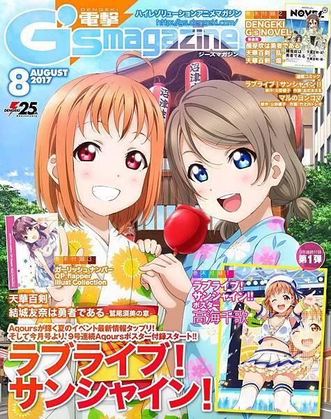 yande.re 401412 sample jpeg_artifacts love_live!_sunshine!! takami_chika thighhighs watanabe_you yukata
