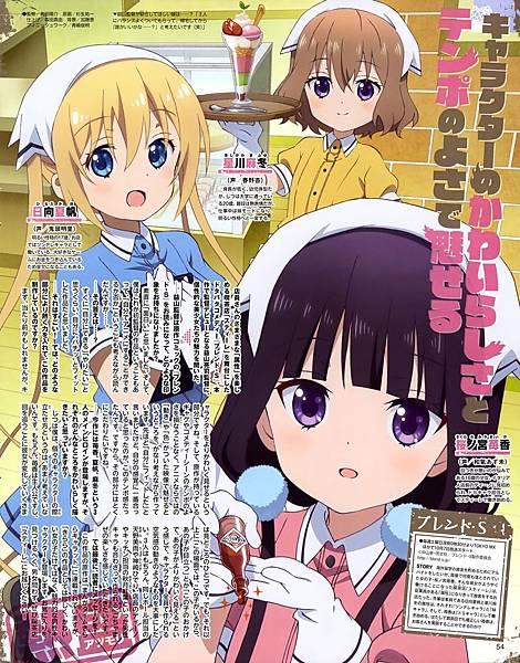 yande.re 408956 sample blend_s hinata_kaho hoshikawa_mafuyu okuda_yousuke sakuranomiya_maika waitress