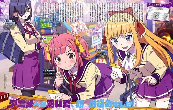 yande.re 409224 sample animegataris kinutani_soushi megane seifuku thighhighs