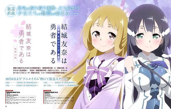 yande.re 412314 sample yuuki_yuuna_wa_yuusha_de_aru