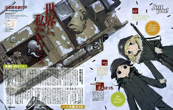 yande.re 413339 sample gun igawa_norie shoujo_shuumatsu_ryokou uniform