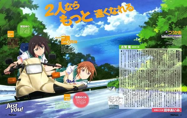 yande.re 413340 sample seifuku twocar yamayoshi_kazuyuki