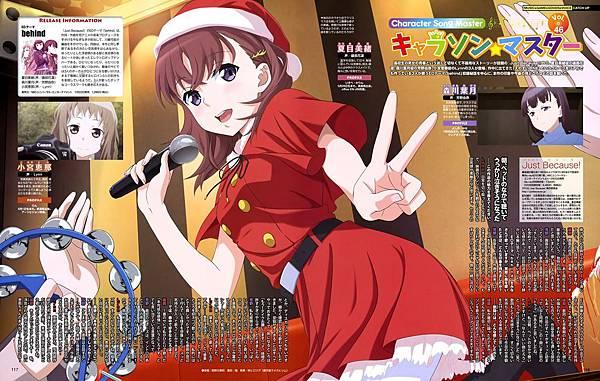 yande.re 419237 sample christmas dress just_because! natsume_mio pantyhose sakano_hikari