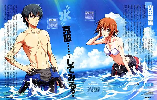 yande.re 465430 sample bikini_top bodysuit cleavage grand_blue kitahara_iori kotegawa_chisa ueda_youichi wet
