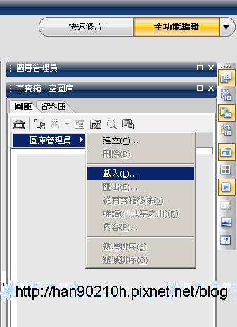 Corel photoimpact x3 tbyb