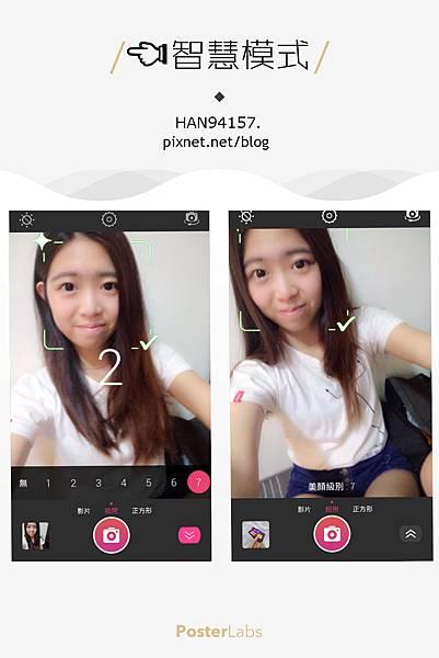 HBGC_20151013182031