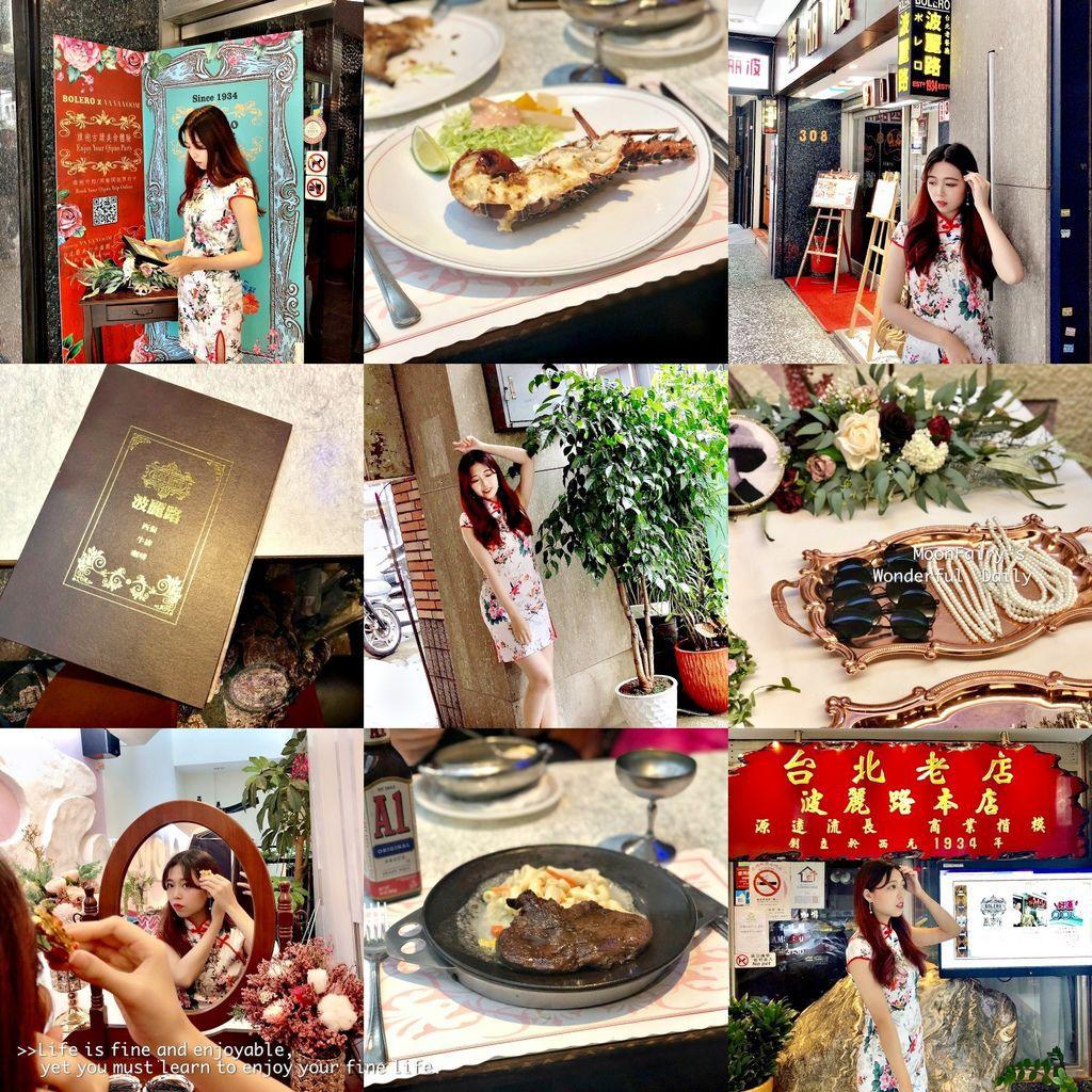 大稻埕 波麗路 旗袍 價格台北景點 復古美食餐廳 VAVAVOOM