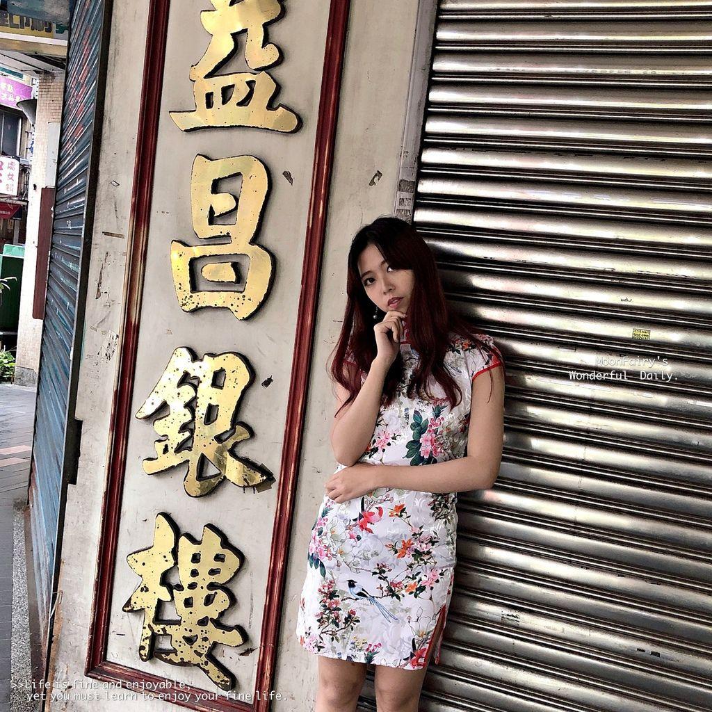 大稻埕 波麗路 旗袍 價格 台北景點 復古美食餐廳 VAVAVOOM