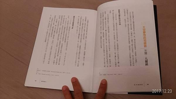 夢想2.jpg