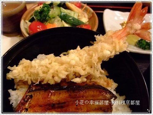 鰻料理京都屋