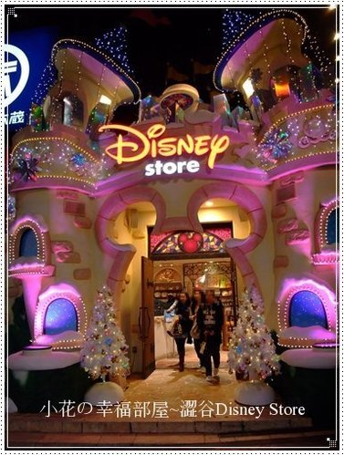 澀谷Disney Store