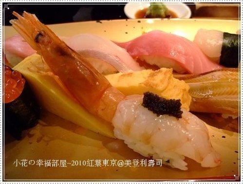 美登利壽司