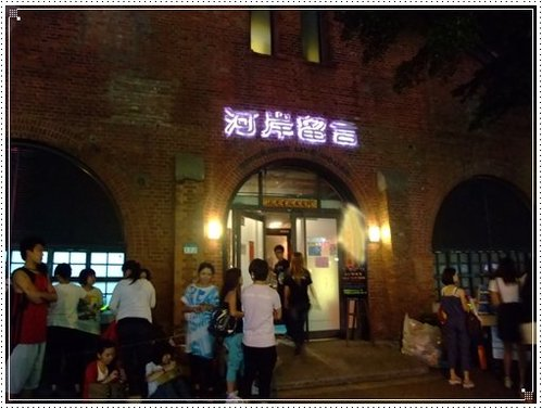陳曉東SO HOT PARTY
