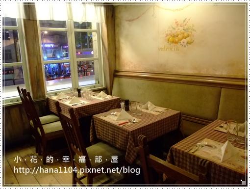 甜橘牛排餐廳