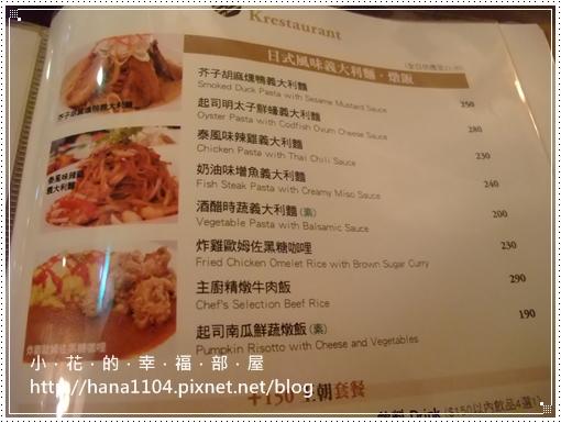 Krestaurant國王餐廳