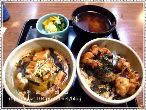 福せん鰻魚飯