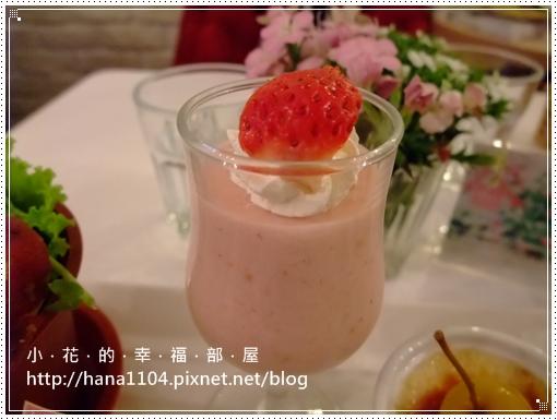 Hana CAFE忠孝店