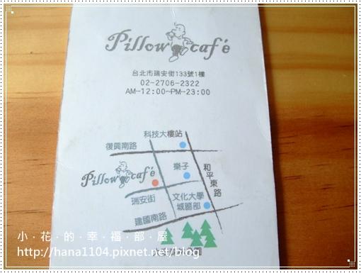 Pillow Café