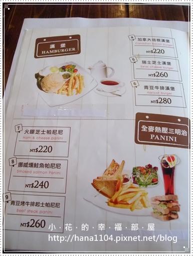 青豆義法小廚