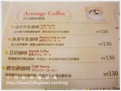 K's Café