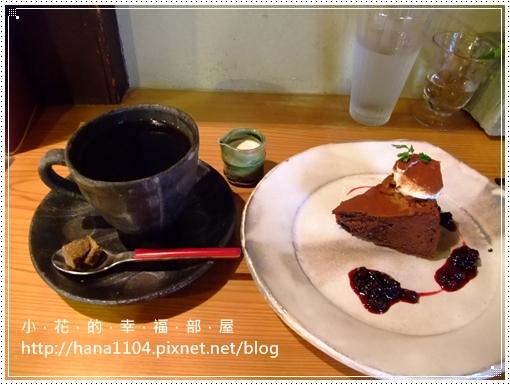 cafe火裏蓮花