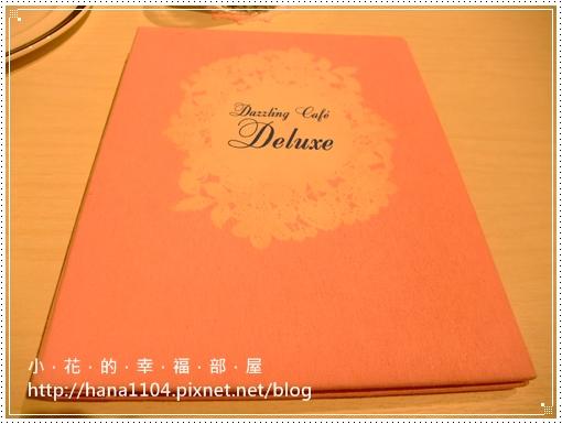 Dazzling Café Deluxe