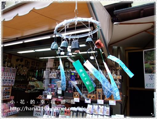 銀閣寺商店街