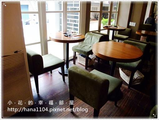 立裴米緹咖啡館