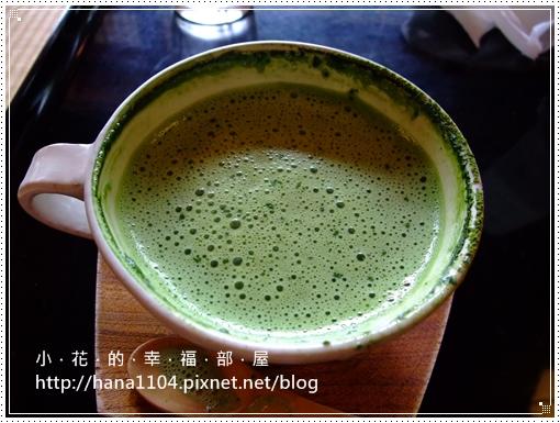 YOJIYA CAFE
