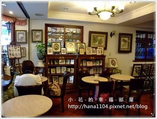 瑪格莉特咖啡館