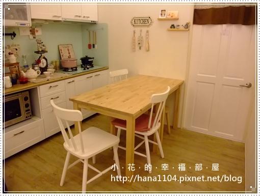 K's table阿寶雜貨屋