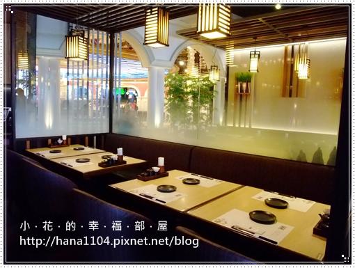藍屋日本料理