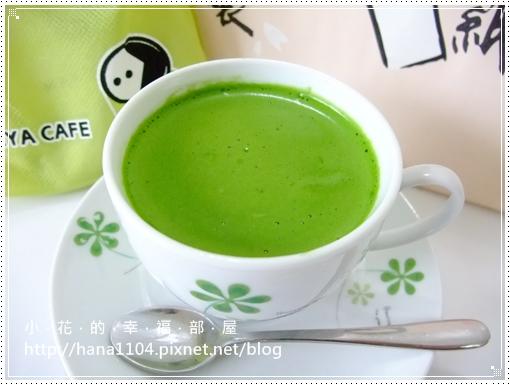YOJIYA抹茶ミルク