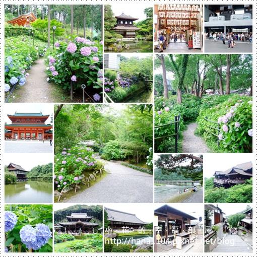 2012夏艷京都