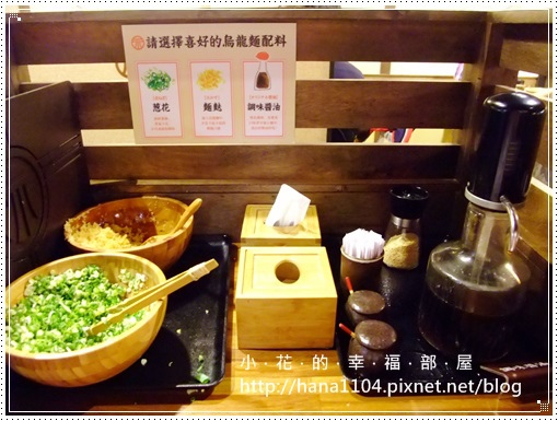 稻禾烏龍麵