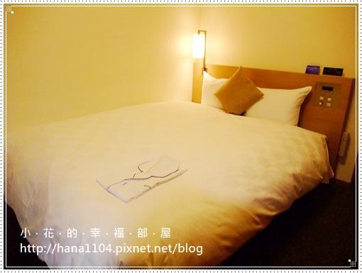 Daiwa Roynet Hotel 京都八条口