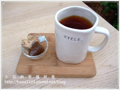 Flügel Cafe