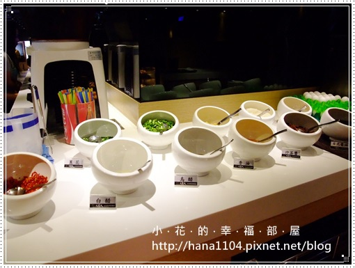 文岩文 岩燒蜀辣鴛鴦鍋