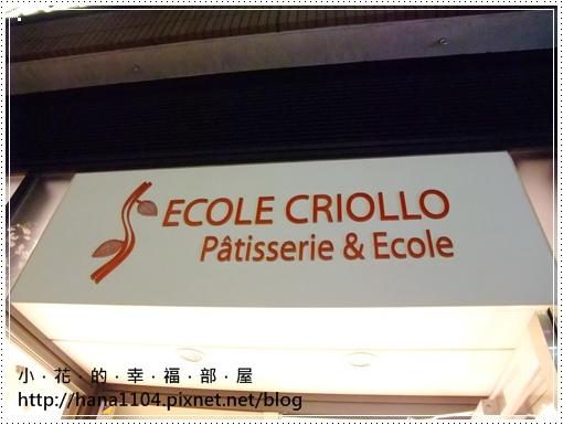 Ecole Criollo