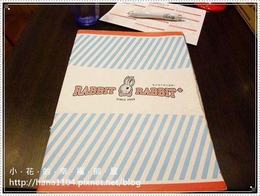 Rabbit Rabbit 兔子兔子美式餐廳